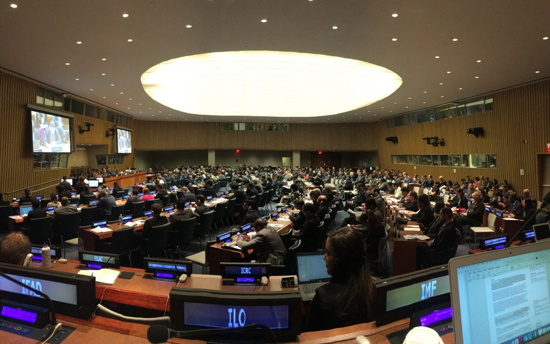 74th UNGA First Committee comes to a close
